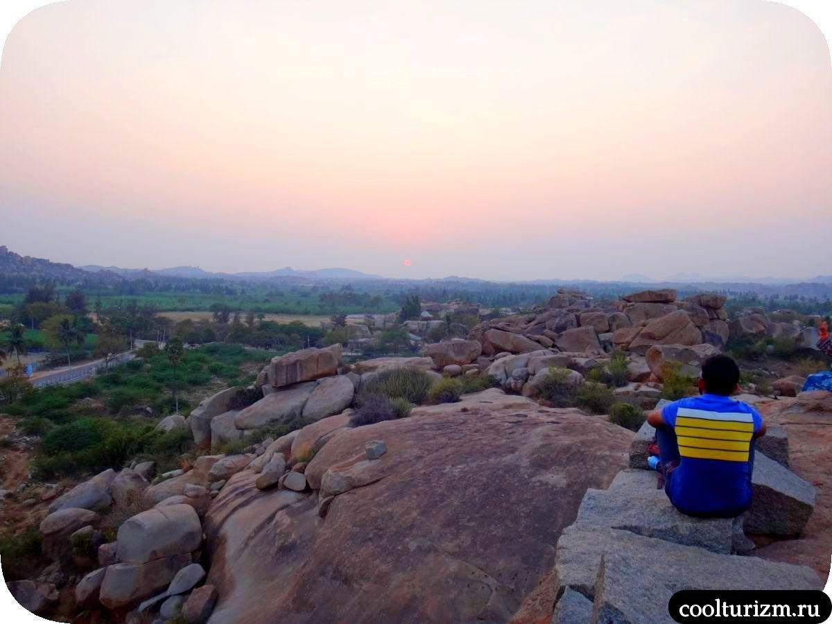 закат на холме Хемакута