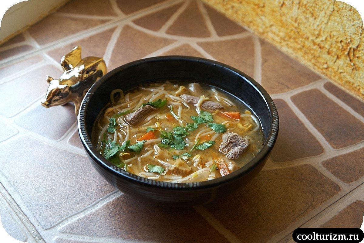 вьетнамский суп фо бо