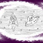 Космический беспредел