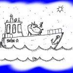 Яхта Свинни