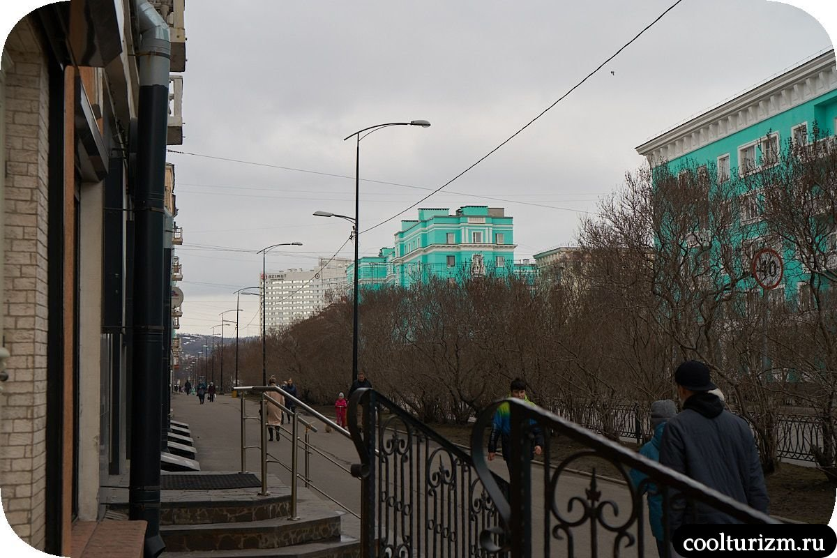 Гостиница Арктика Мурманск