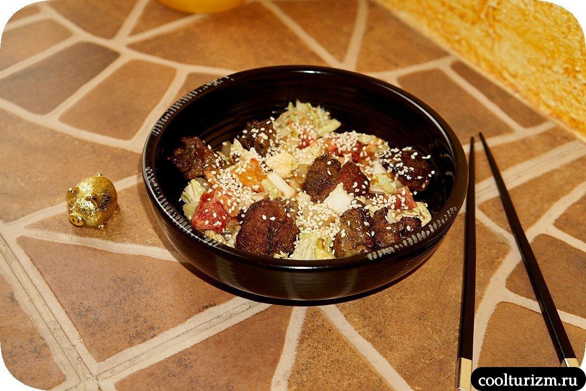 салат с куриной печенью и апельсинами