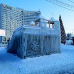 Зимний Мурманск