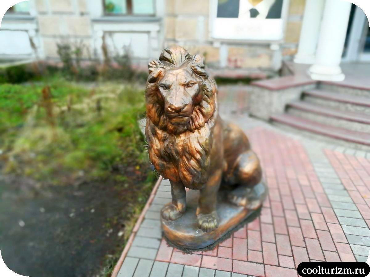 лев в Мурманске