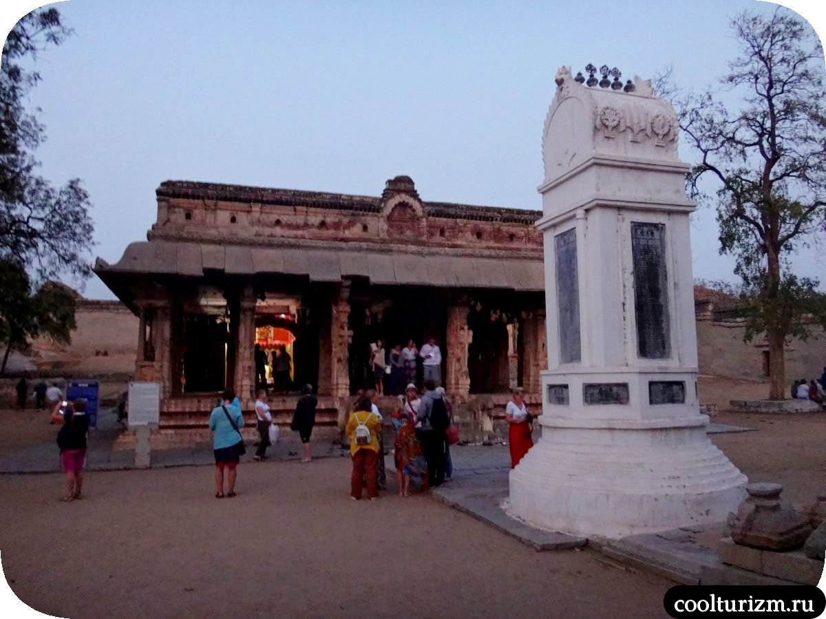 Рагхунатху храм Хампи