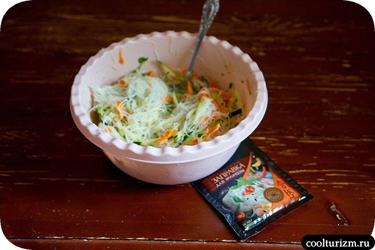 салат из фунчозы с овощами пошаговый рецепт