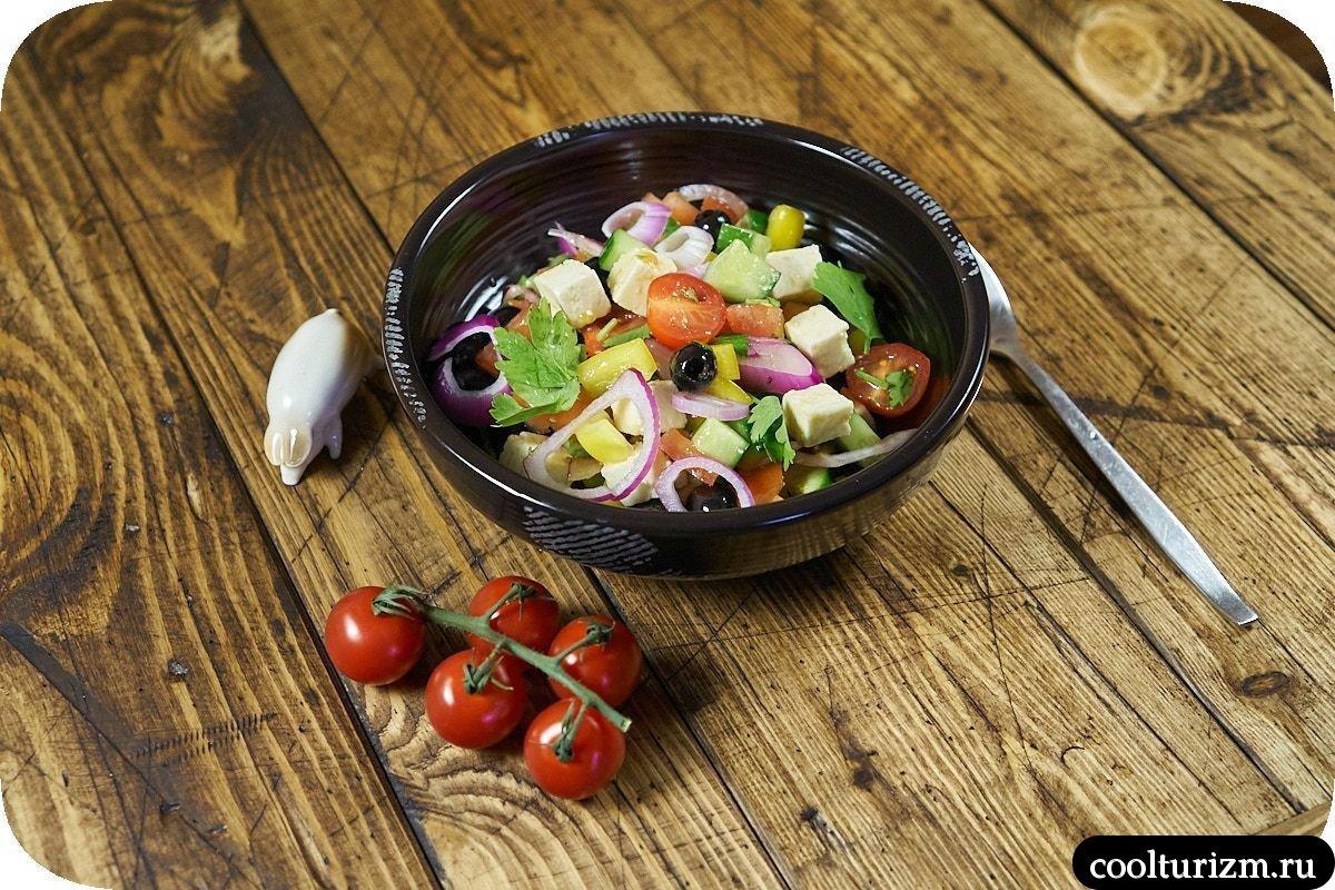 как готовить греческий салат в домашних условиях