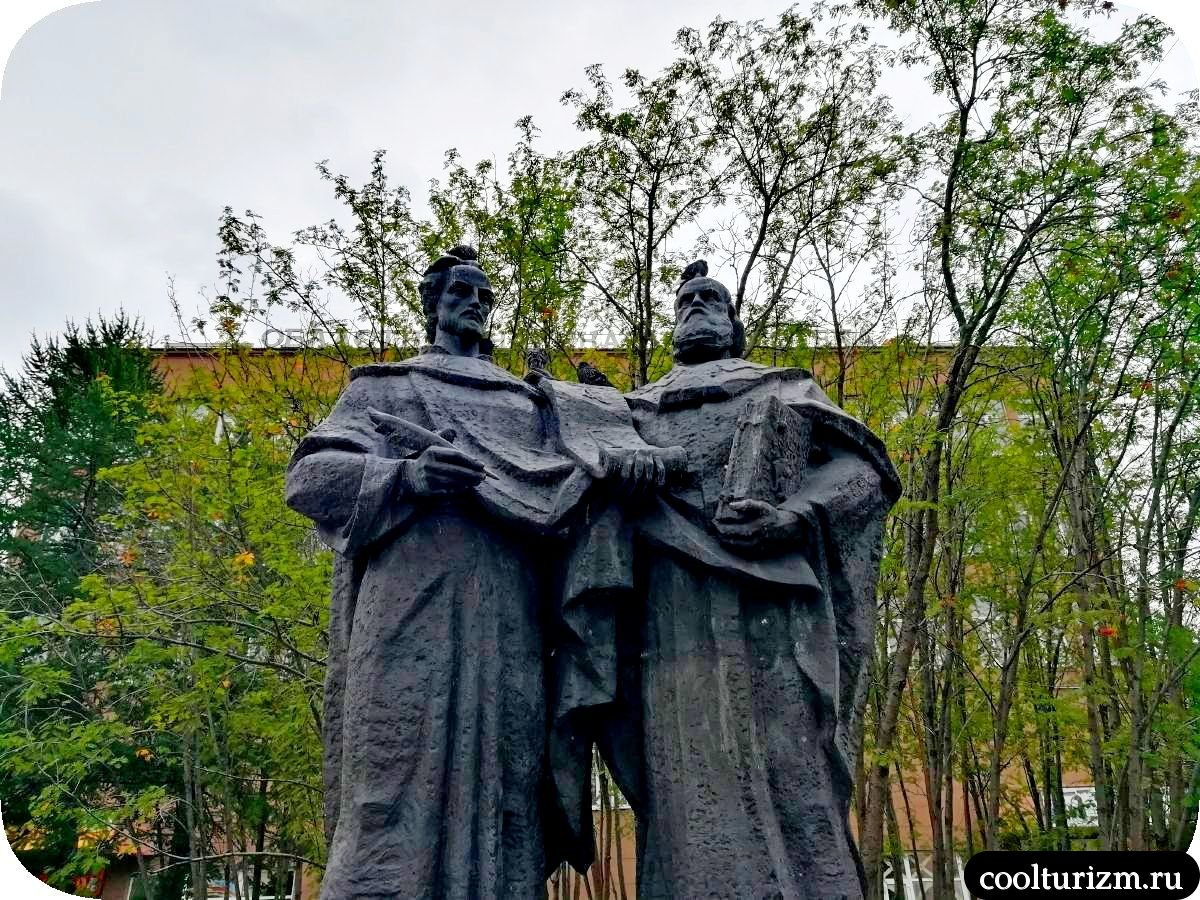Кирилл и Мефодий Мурманск