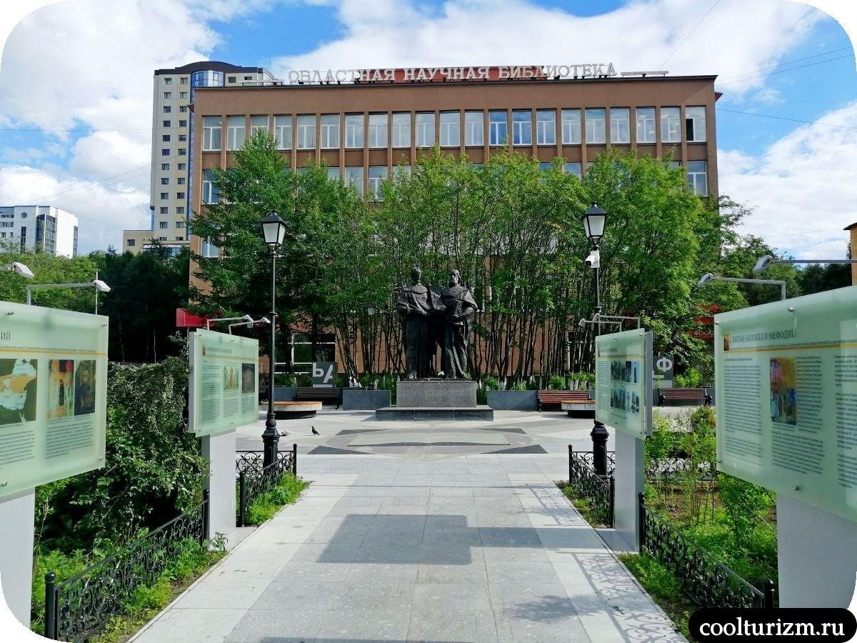 памятник Кириллу и Мефодию Мурманск