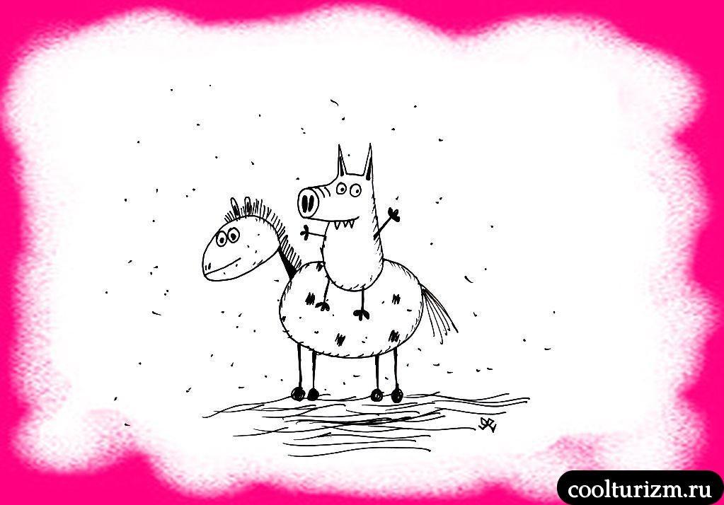 Знакомство Свинни с лошадкой