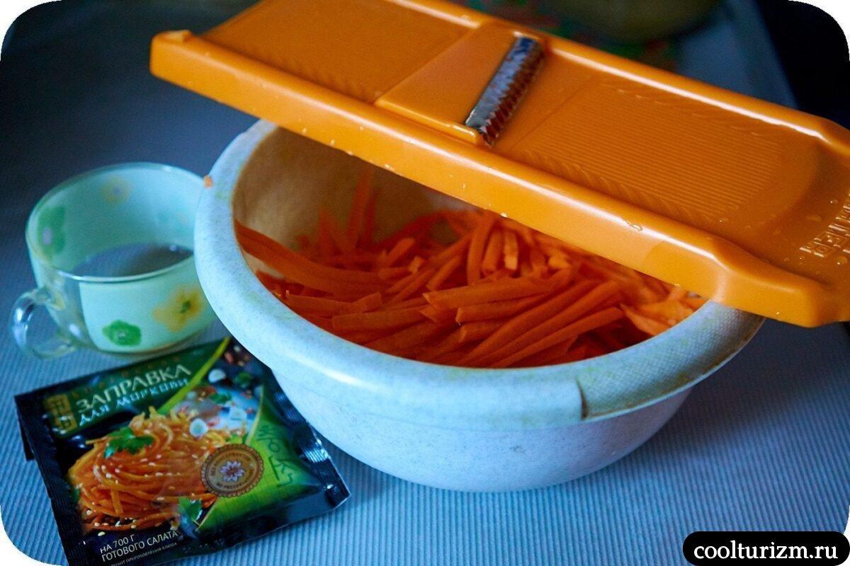 рецепт домашней корейской моркови
