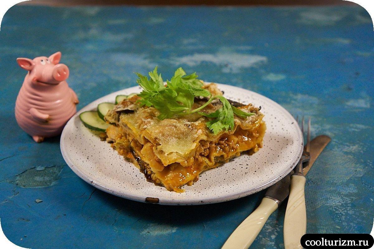 лазанья из баклажанов с фаршем простой рецепт с фото
