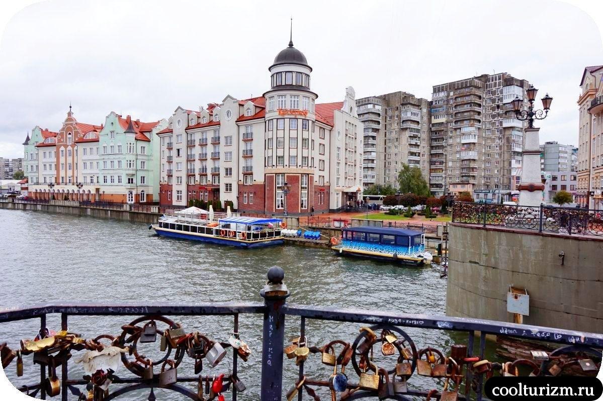 Юбилейный мост Калининград осень