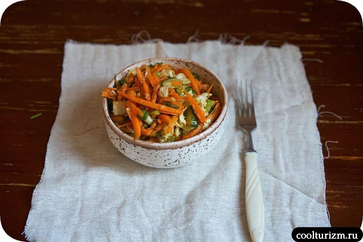 простой салат с корейской морковью как приготовить