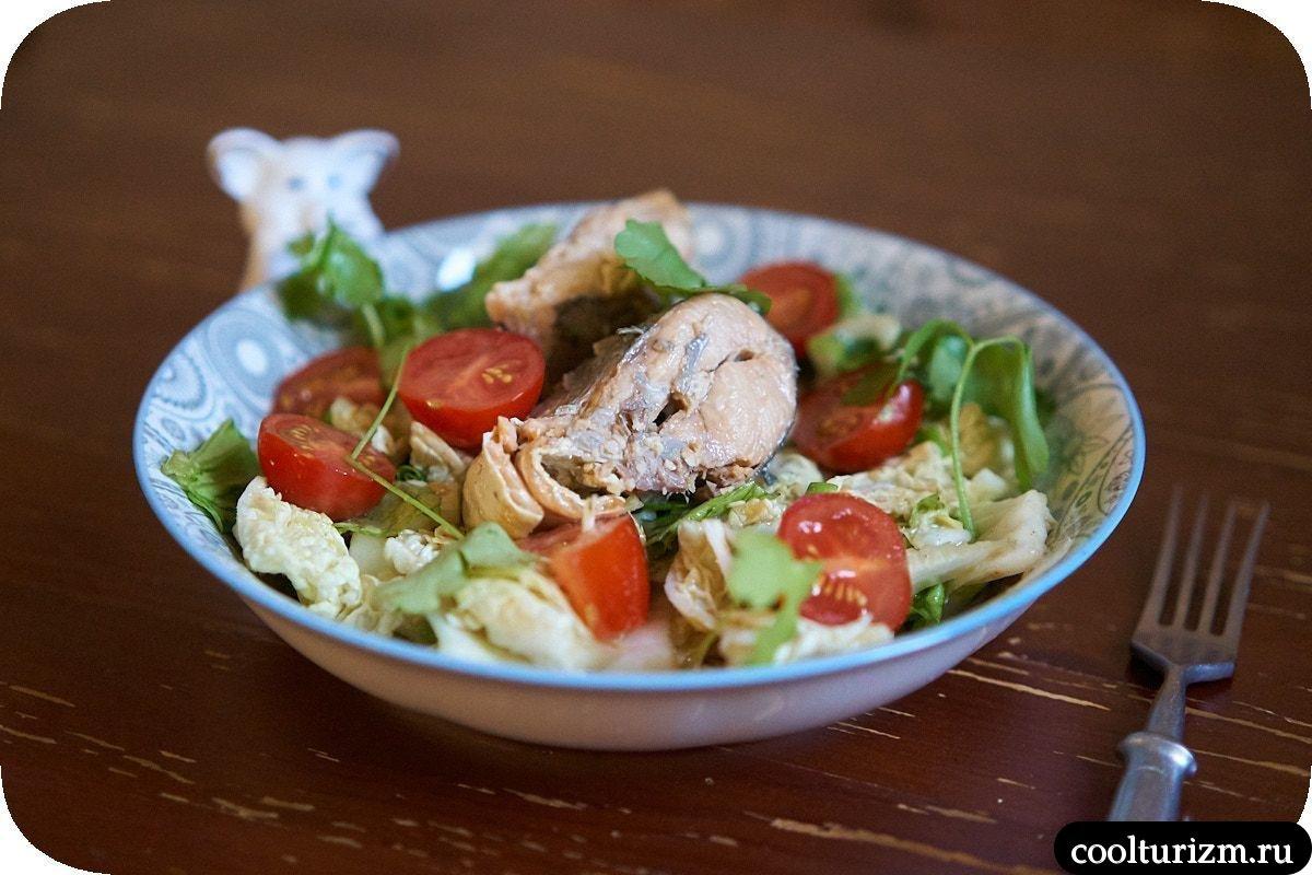 рецепт вкусного салата с консервированной горбушей