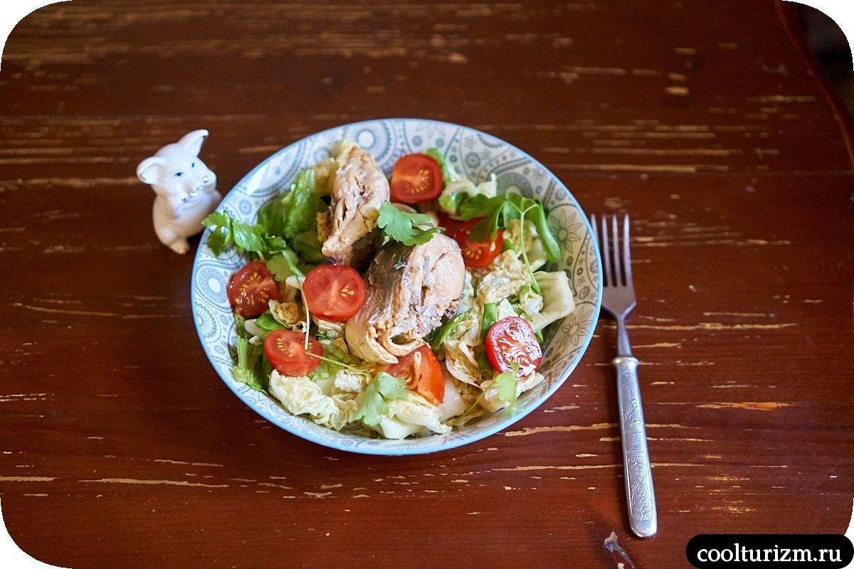 как приготовить рецепт вкусного салата с консервированной горбушей