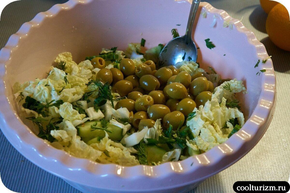 салат с оливками и апельсинами