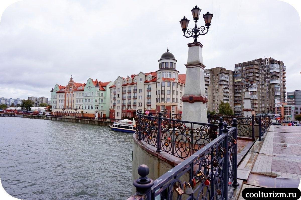 Юбилейный мост история Калининград