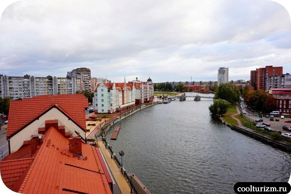 Юбилейный мост в Рыбной деревне Кенигсберг