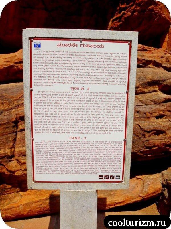 самый большой пещерный храм в Бадами экскурсия