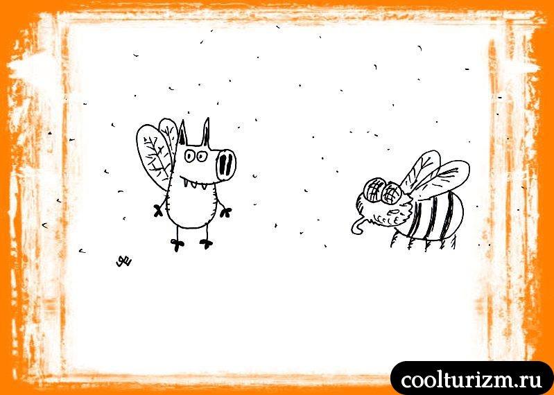 Маленький пчёл