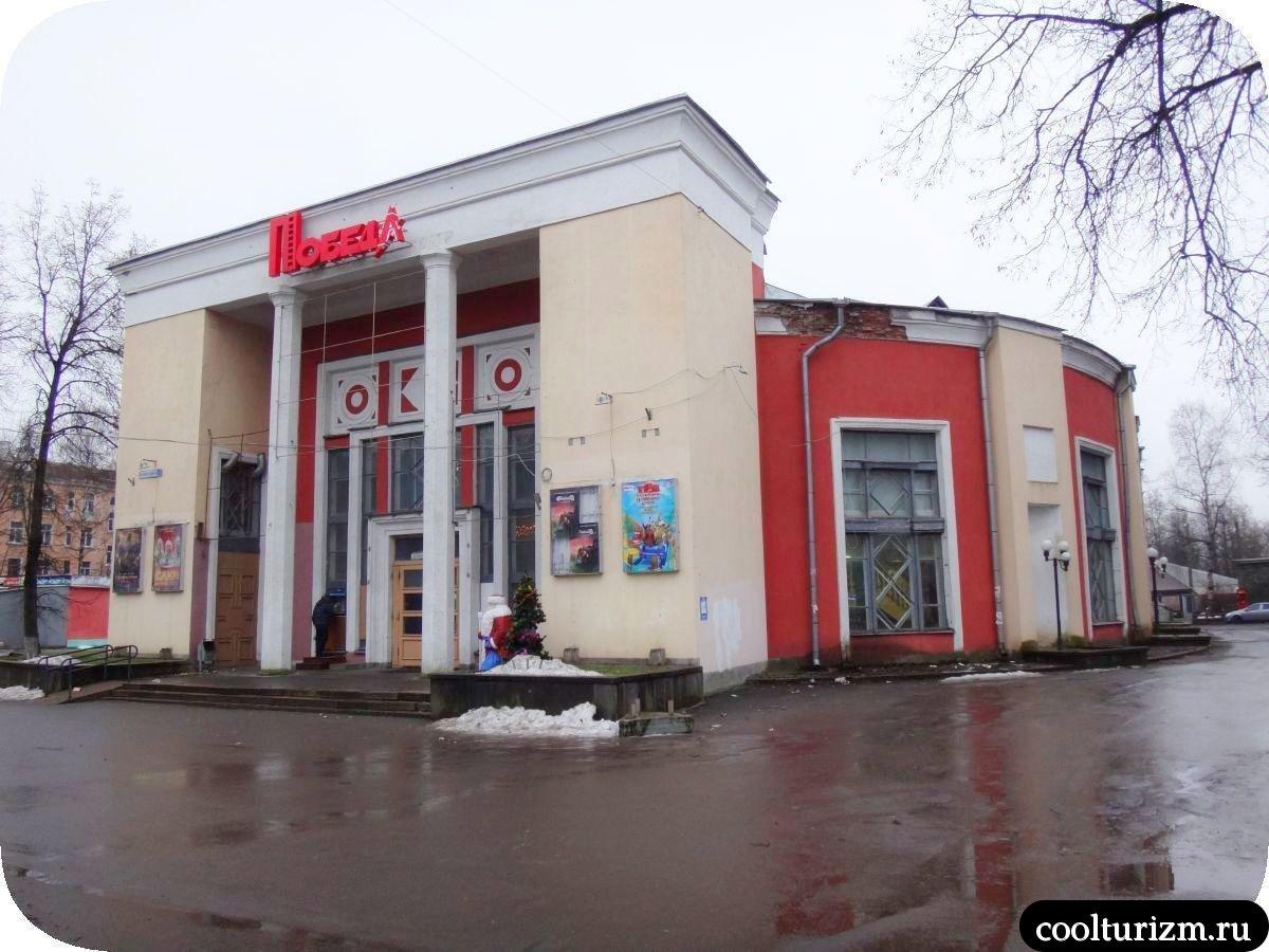 где поесть в Пскове в центре