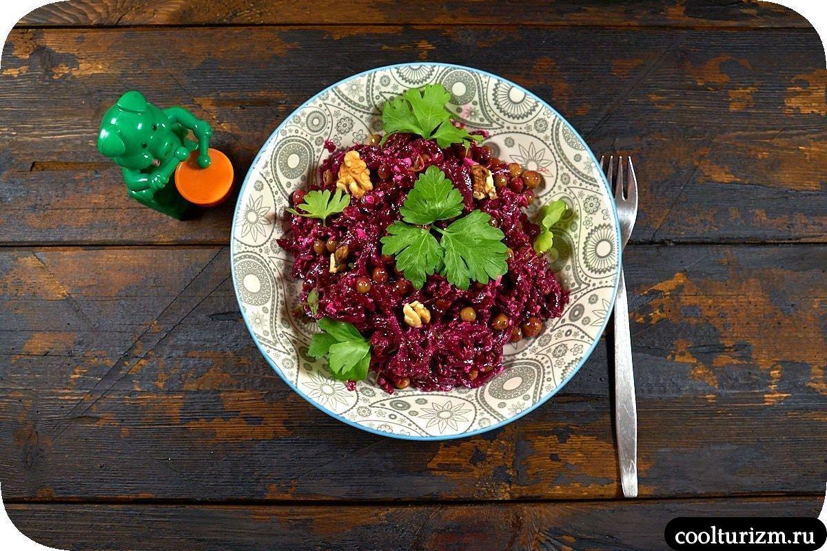 как приготовить салат свекла и горох