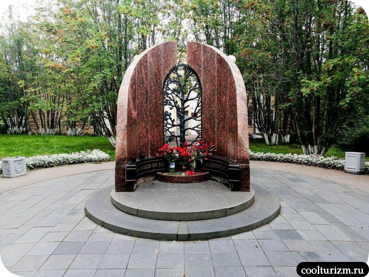 Разорванное сердце Мурманск памятник