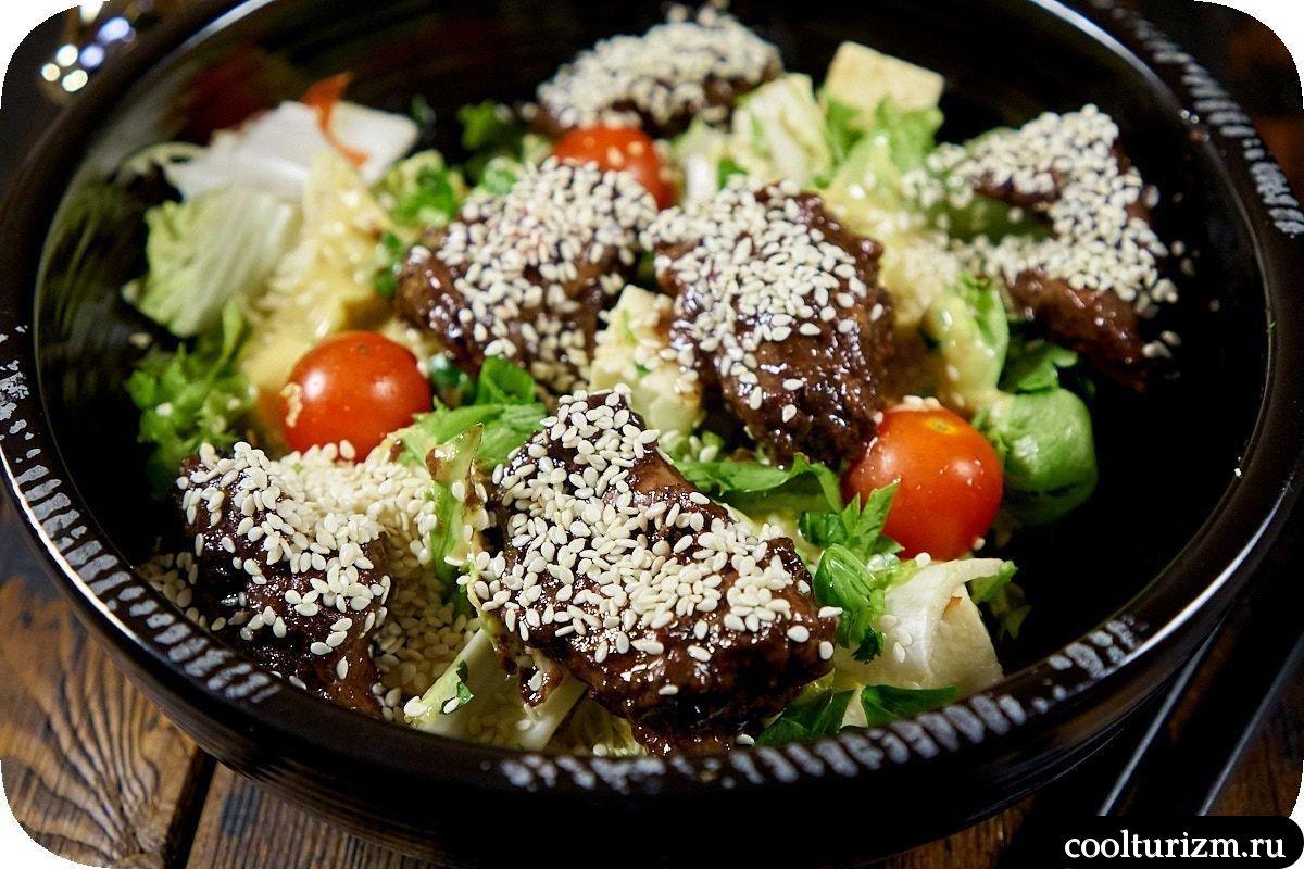 простой и вкусный салат с куриной печенью пошагово
