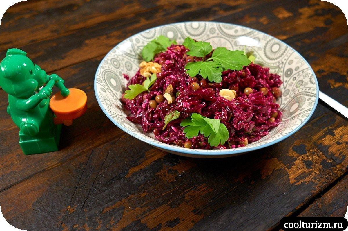 салат свекла и горох рецепт фото
