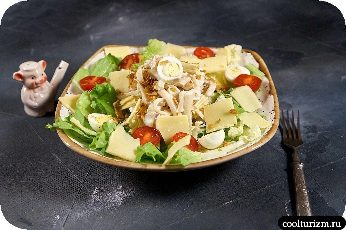 зеленый салат с кальмарами с фото