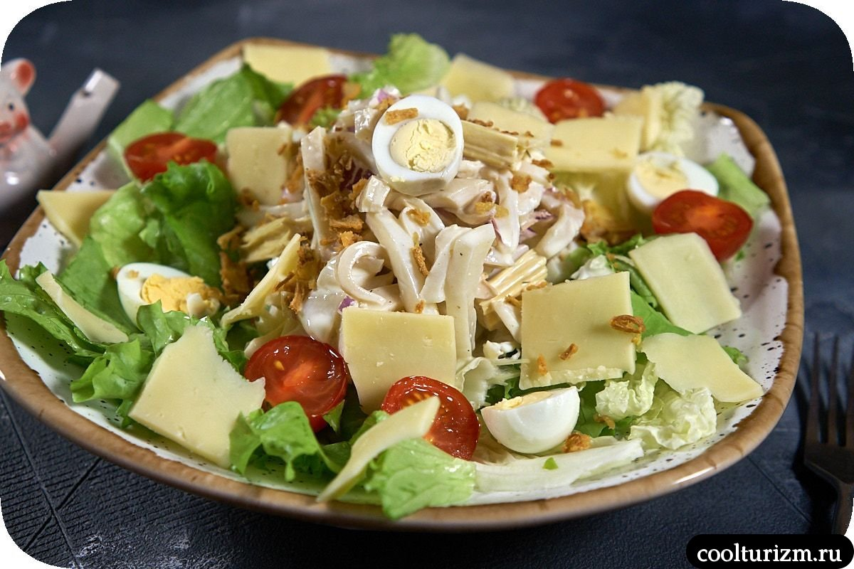 зеленый салат с кальмарами