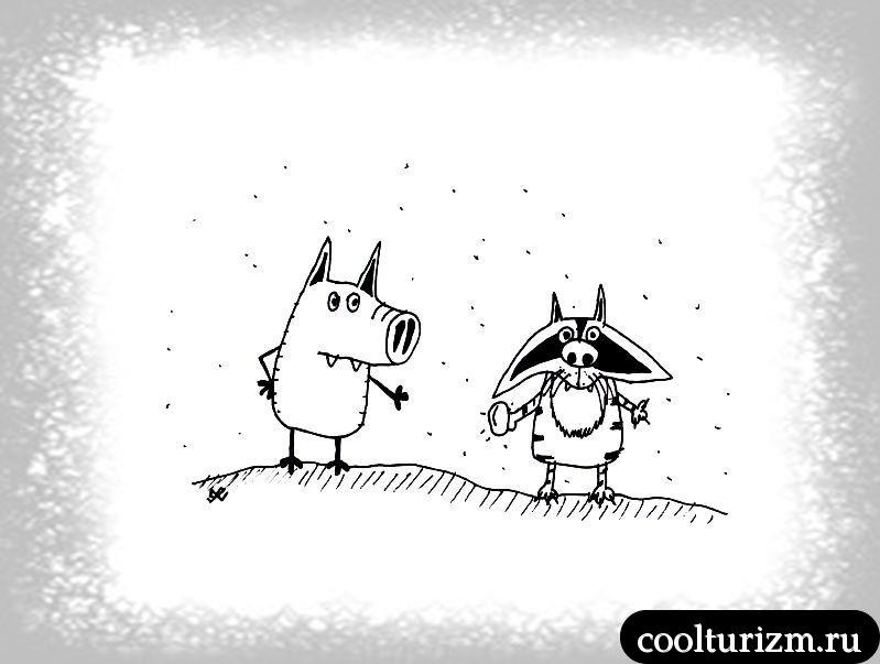 Свинни в кабале у жадных енотов
