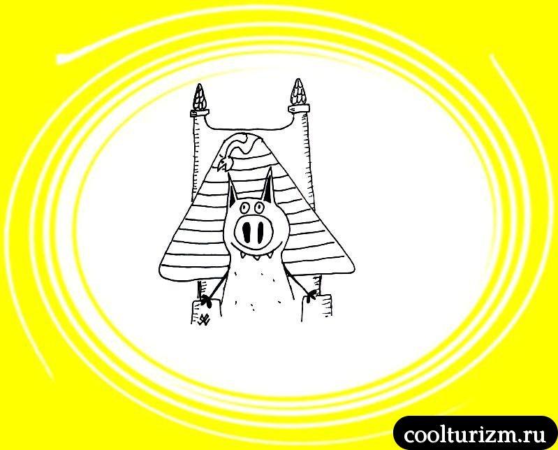 Фараон Свинанхамон