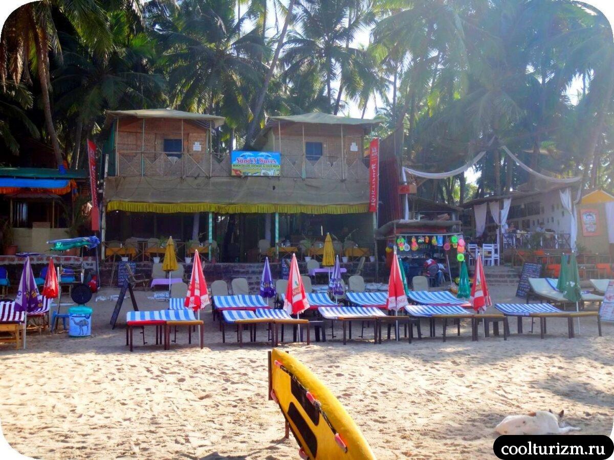 модный пляж Палолем Южное Гоа