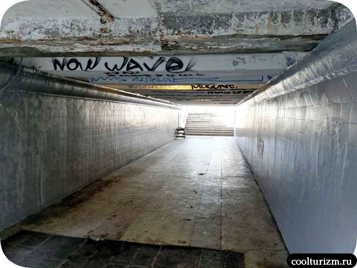 Подземные переходы Мурманска