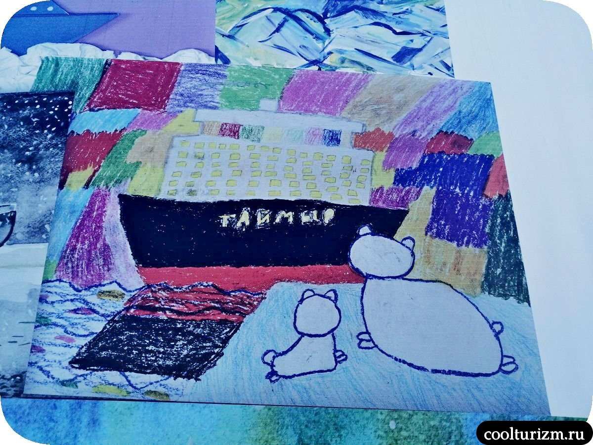 Морвокзал Мурманск рисунки детей
