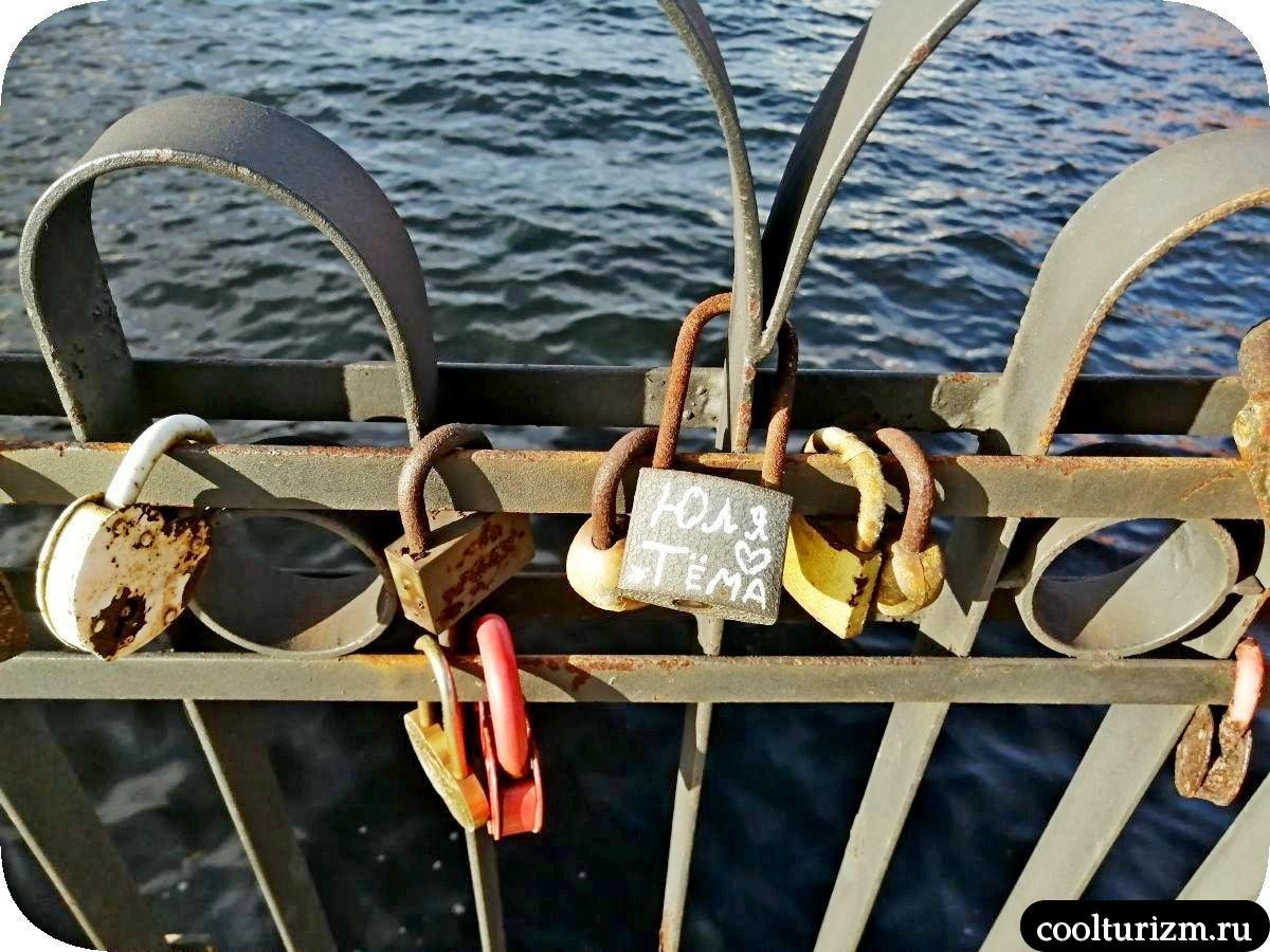 Морвокзал Мурманск забор