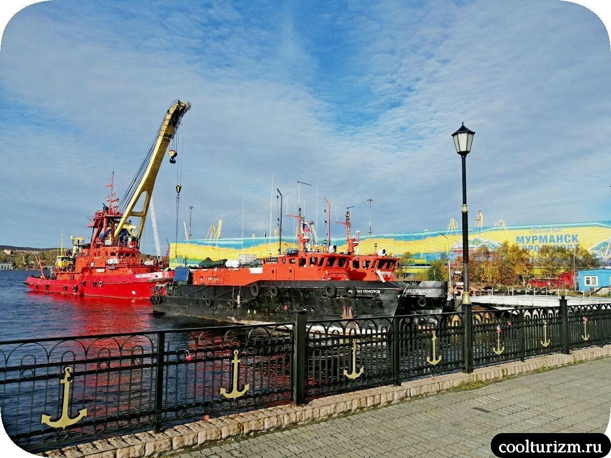 Морвокзал Мурманск торговый порт