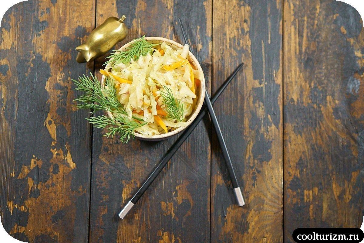 корейская капуста рецепт
