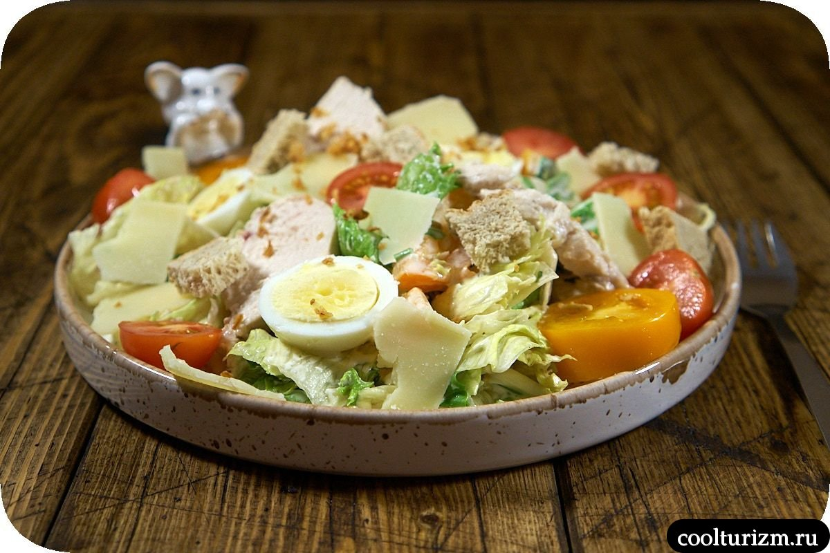 как сделать салат Цезарь с курицей дома