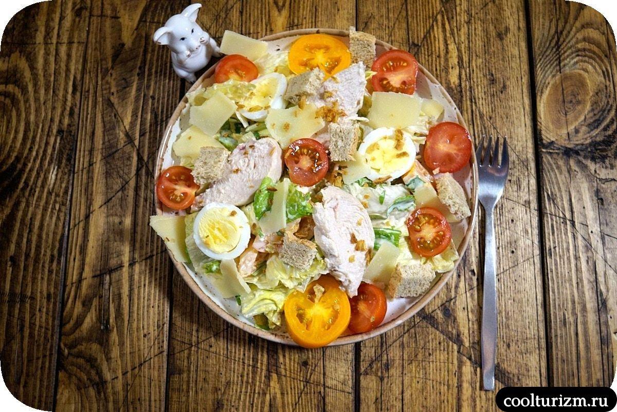 как сделать салат Цезарь с курицей