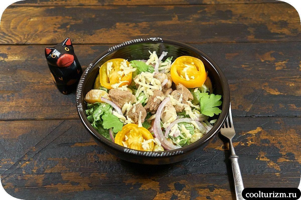 мясной салат с оливками пошагово
