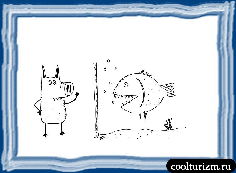 Рыбья болтовня