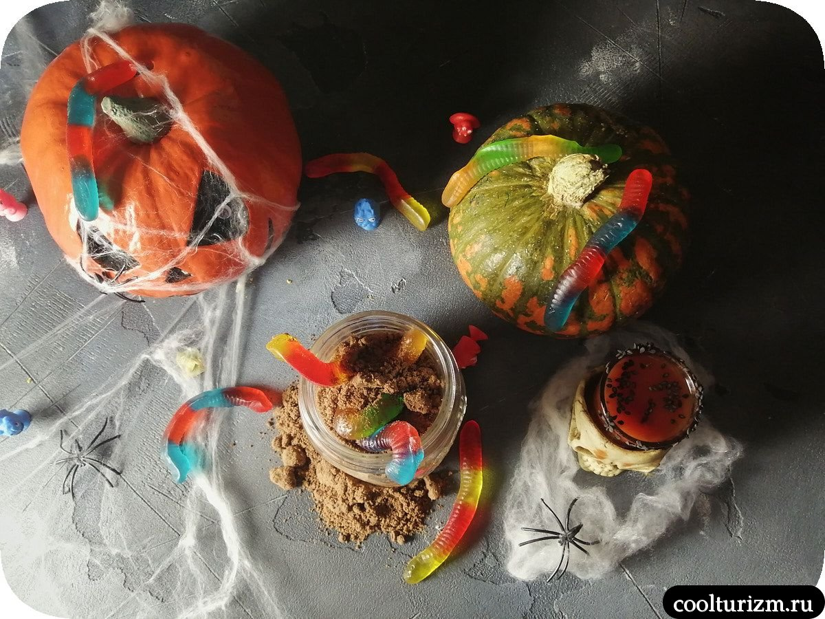 червяки в земле своими руками на Хэллоуин