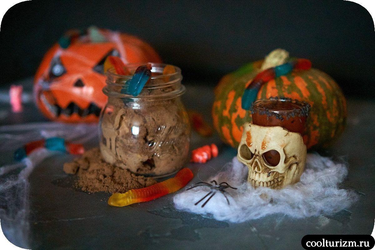 червяки в земле на Хэллоуин в домашних условиях