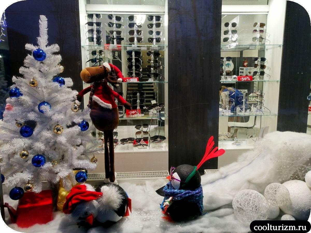 Детский мир в Мурманске зима