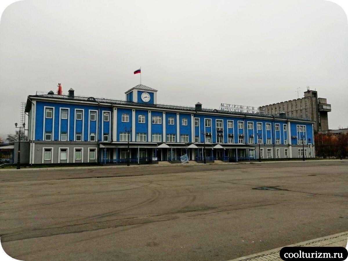 Морвокзал Мурманск