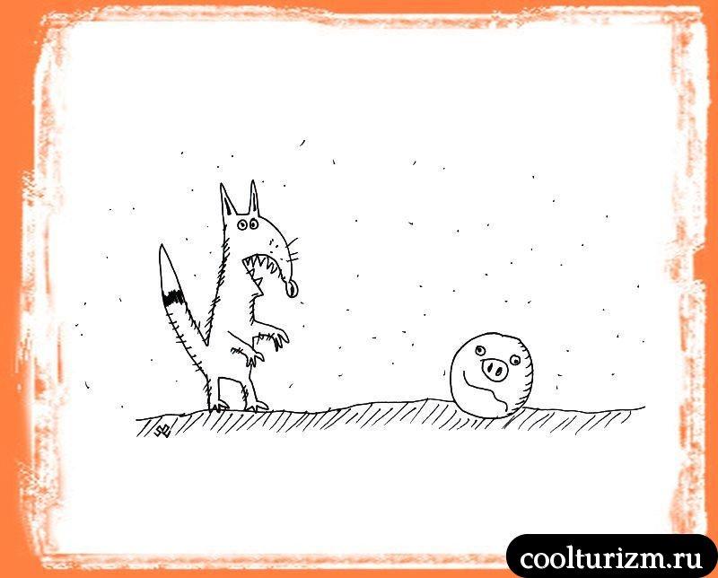 Свинобок и лиса