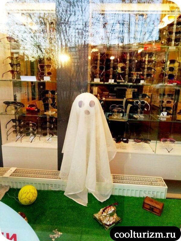 Детский мир в Мурманске Хэллоуин